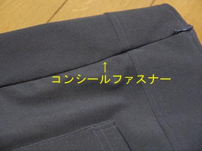 P1020490_2